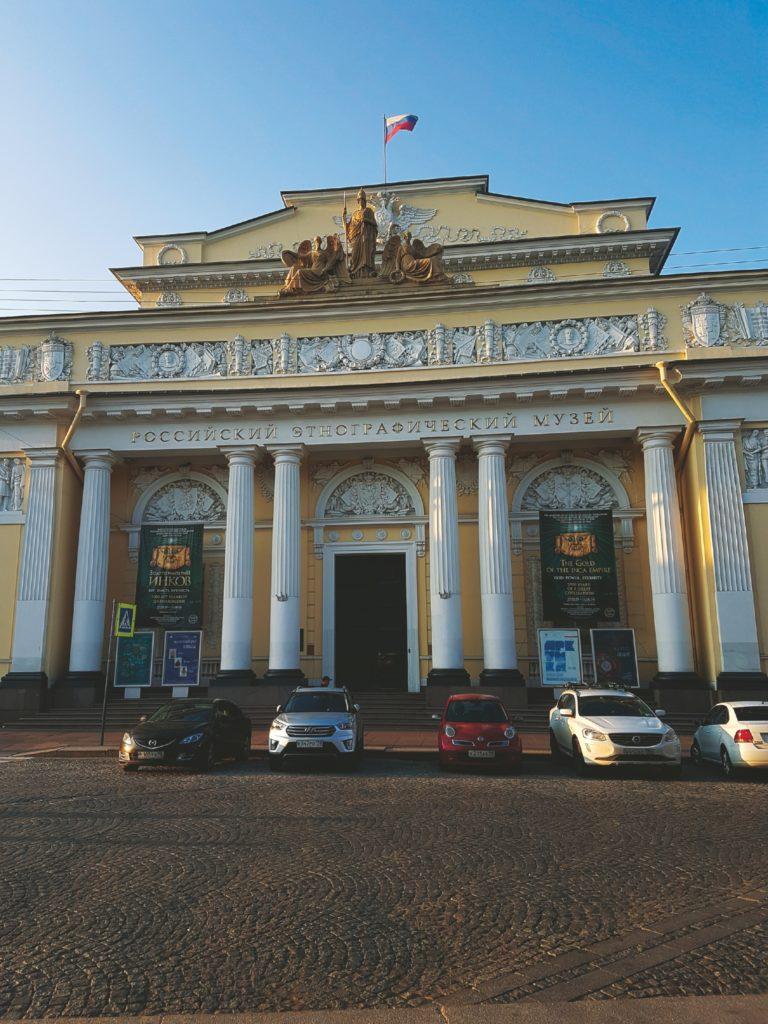 Экскурсионная программа «Лев Толстой детям»