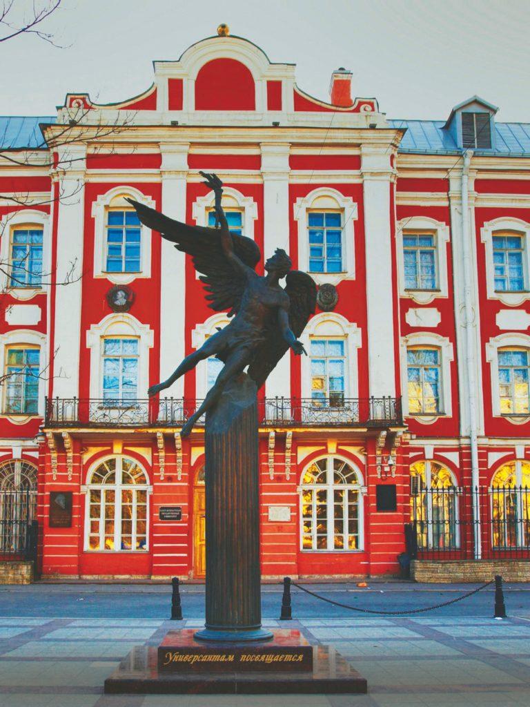 Автобусная экскурсия «Предстоит учиться мне…» (Учебные заведения Санкт-Петербурга)
